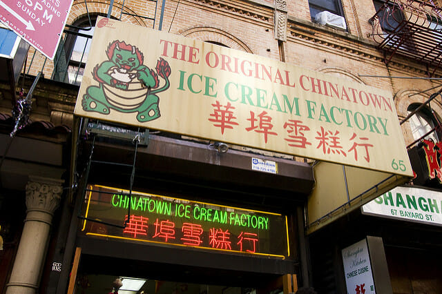 Chinatown ice cream factory serves up delicious flavors.