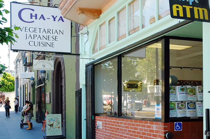 Cha ya restaurant review i avital food tours - Vegetarian restaurant valencia ...