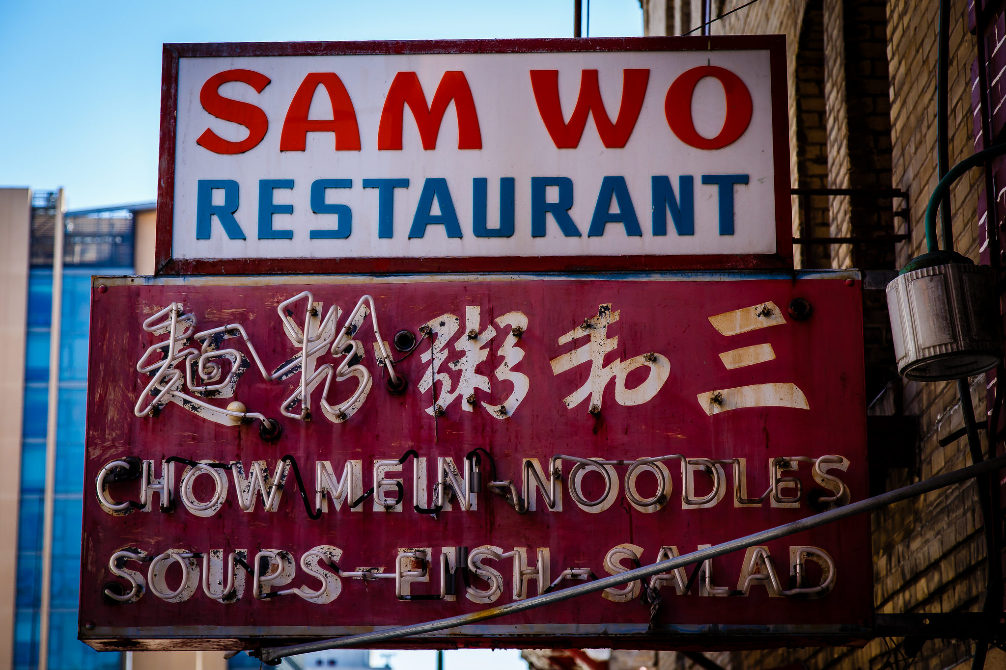 Sam Wo is one of Best Restaurants Chinatown San Francisco